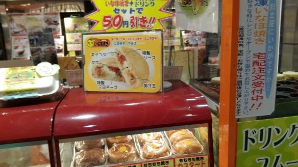 Fukuoka Trip 2015 - 09