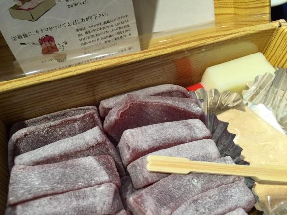 Fukuoka Trip 2015 -12